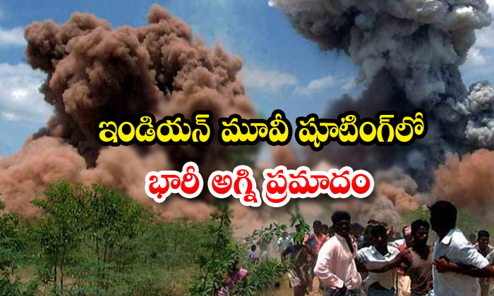 Fire Accident In Indian 2 Movie Shooting Location