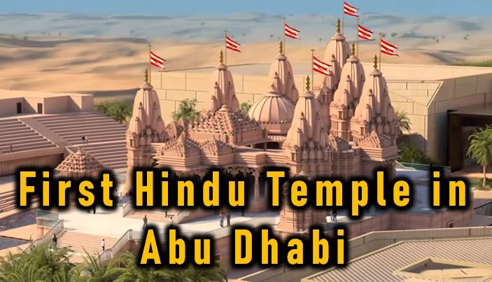 First Hindu Temple In Abu Dhabi Under Construction! - Telugu Hindu Temple In Abu Dhabi, Hindu Temples Around The World, Hindu Temples In Dubai, Hindu Temples In Usa, Worlds Largest Hindu Temple-General-English-Telugu Tollywood Photo Image