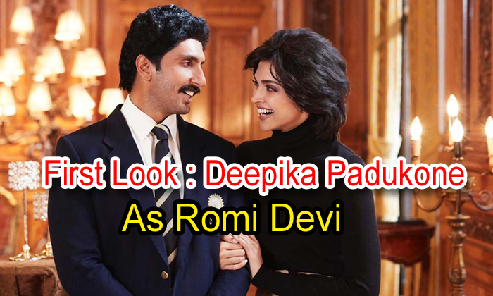 TeluguStop.com - First Look: Deepika Padukone As Romi Devi