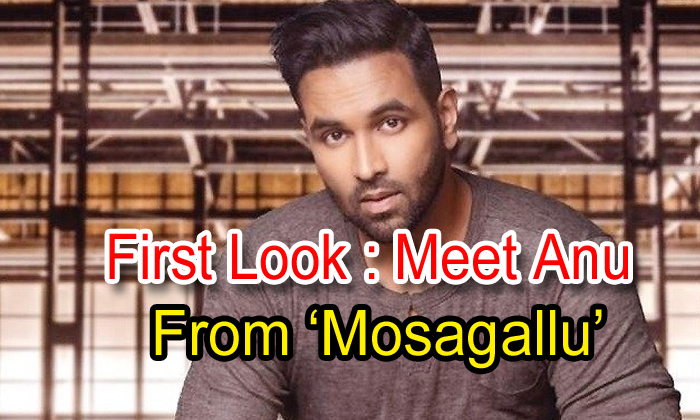 First Look: Meet Anu From 'mosagallu'