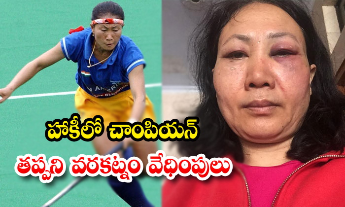 Former Hockey Captain Suraj Lata Devi Files Police Case - Telugu Domestic Violence Indian