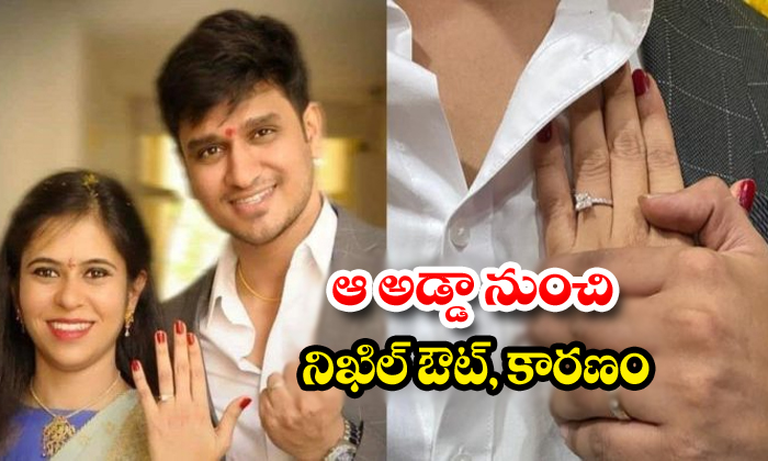 Hero Nikhil Out From Tollywood Single's Adda