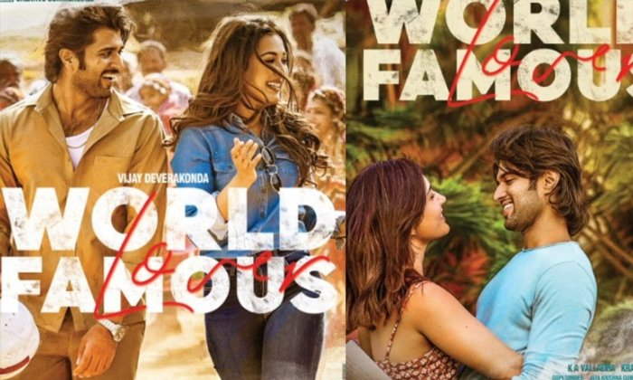 Telugu How Would Nani Make A Picture Of The World Famous Lover, Kranthi Madhavu, Nani, Vijay And Nani, Vijay Devarakonda In World Famous Lover, World Famous Lover-Breaking/Featured News Slide-Telugu Tollywood News Photos Pics