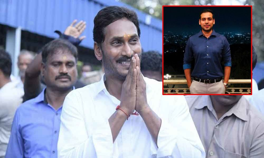 Telugu Cm Jagan, I-pac Director Rishi, I-pac Director Rishi Marriage In Luknow, ఏపీ సీఎం-Movie