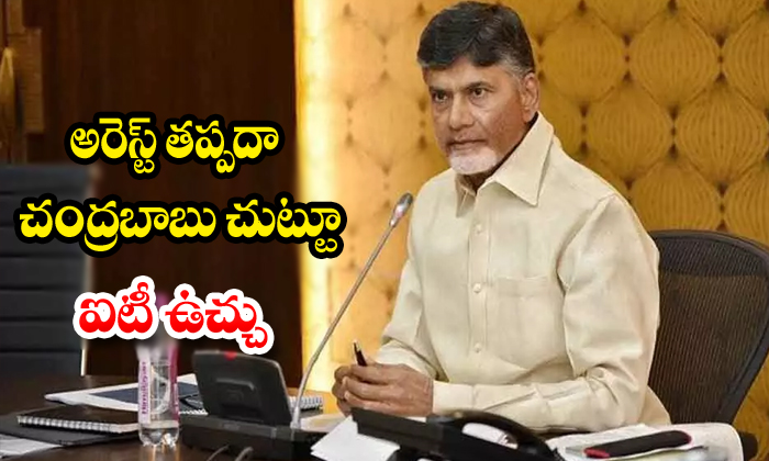 It Raids In Chandrababu