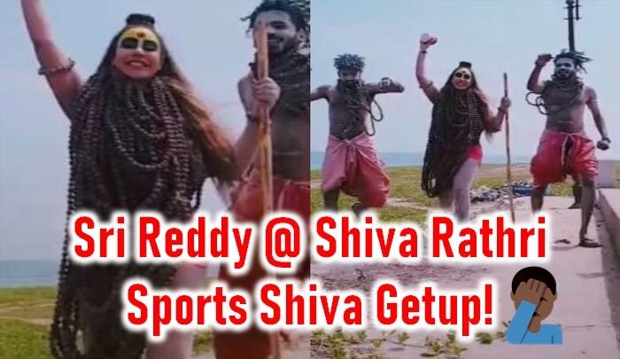 Is Sri Reddy Gone Mad? Poses In 'lord Shiva' Avatar! - Telugu Abhiram Video Comments On Karate Kalyani Pawan Kalyan Latest Sex Videos