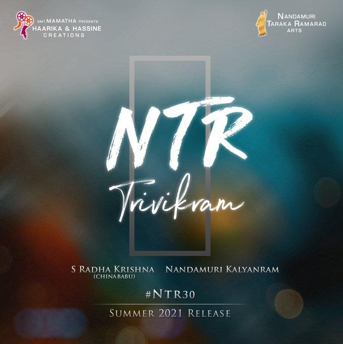 Telugu Jr Ntr New Movie With Trivikram, Trivikram Jr Ntr Movie, Trivikram Latest Movie, Trivikram Movie With Jr Ntr-Latest News English-Telugu Tollywood News Photos Pics