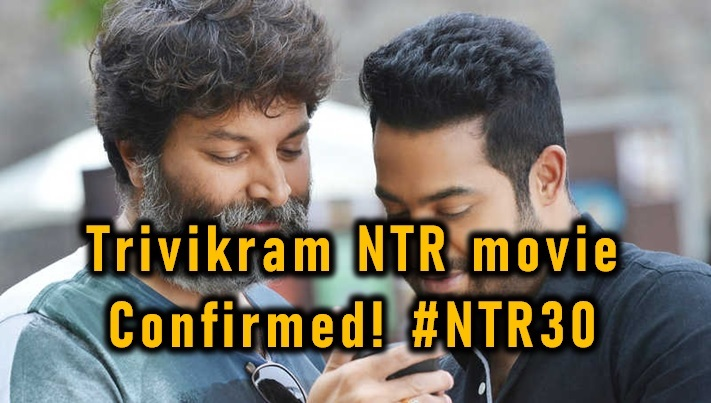 It Is Official! Trivikram Ntr Movie In The Making! - Telugu Jr Ntr New Movie With Trivikram, Trivikram Jr Ntr Movie, Trivikram Latest Movie, Trivikram Movie With Jr Ntr-Latest News English-Telugu Tollywood Photo Image