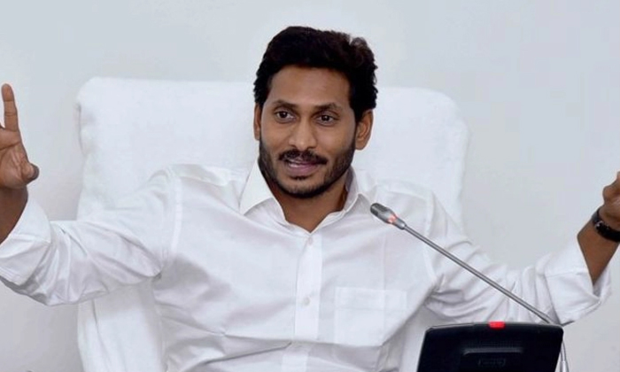 Jagan Announce The Local Elections Candidate List-Ap Body Jagan Telangana Cm Kcr Ycp