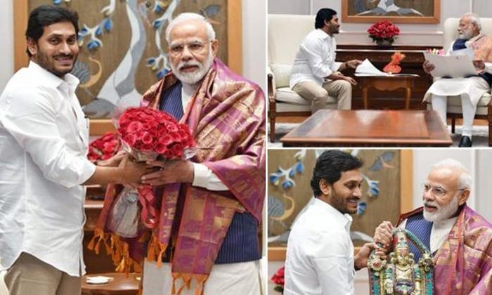 Telugu Ap Cm Jagan Mohan Reddy, Jagan, Jagan And Chiranjeevi, Jagan And Modi, Mega Star Chiranjeevi, Ycp Minister Vijay Sai Reddy-Breaking/Featured News Slide-Telugu Tollywood News Photos Pics