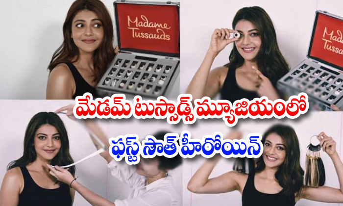 Kajal Agarwal To Get A Wax Statue In Madame Tussauds