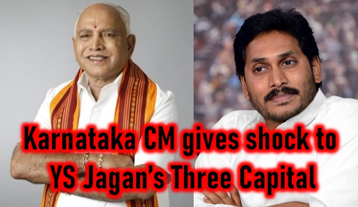 TeluguStop.com - Karnataka Cm's Decision A Big Blow To Ys Jagan's Three Capitals Idea!
