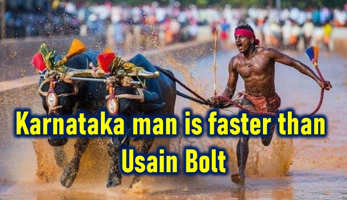 Viral: Karnataka Man Runs Faster Than Usain Bolt Does! - Telugu Srinivasa Gowda, Usain Bolt Speed, Usain Bolt Speed In Km, Usain Bolt World Record-General-English-Telugu Tollywood Photo Image