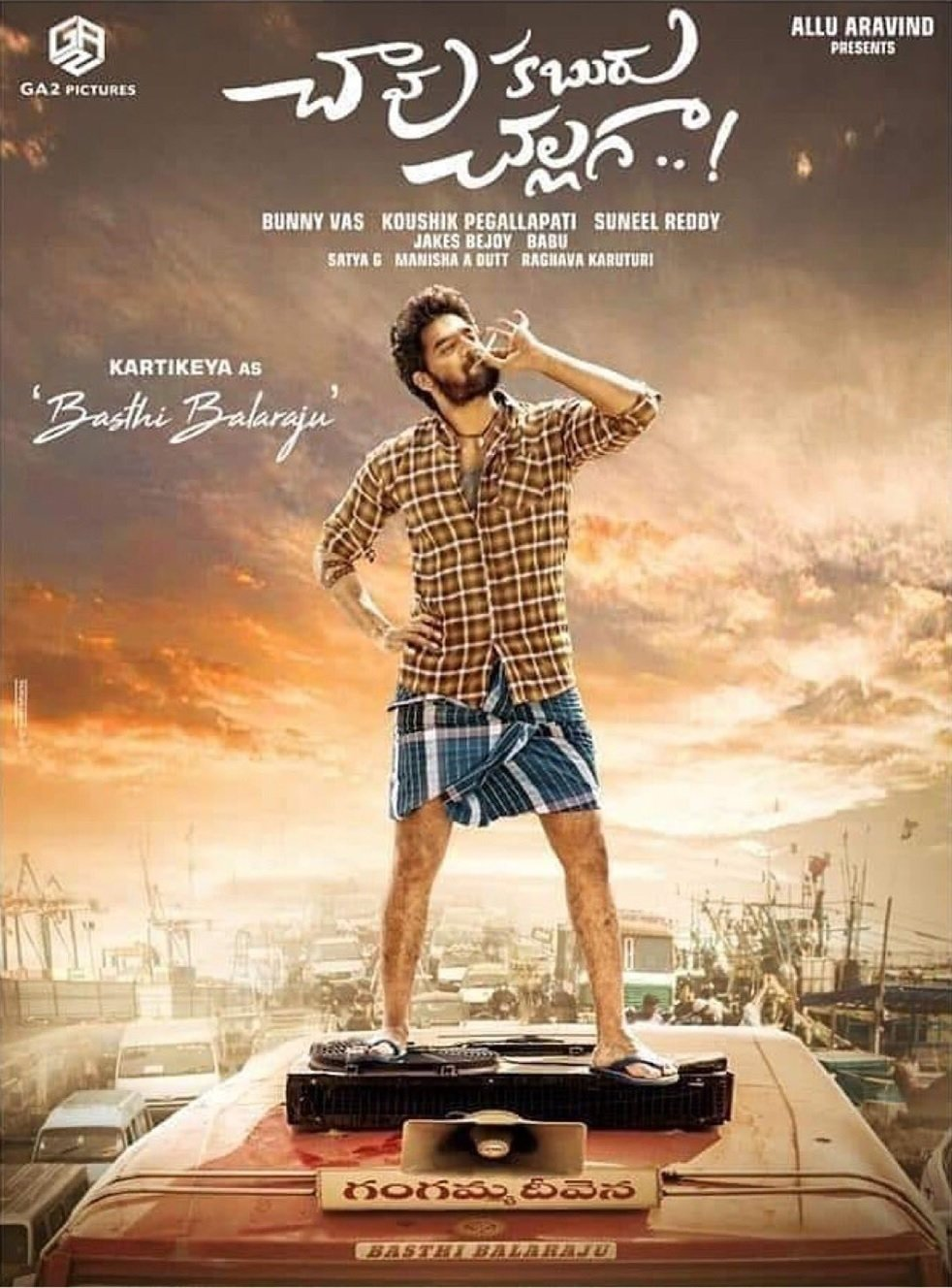 Kartikeya First Look From Chaavu Kaburu Challaga!-Kartikeya In 90 Ml Kartikeya New Movie Rx 100 Hero Stills Rx Payal Rajput
