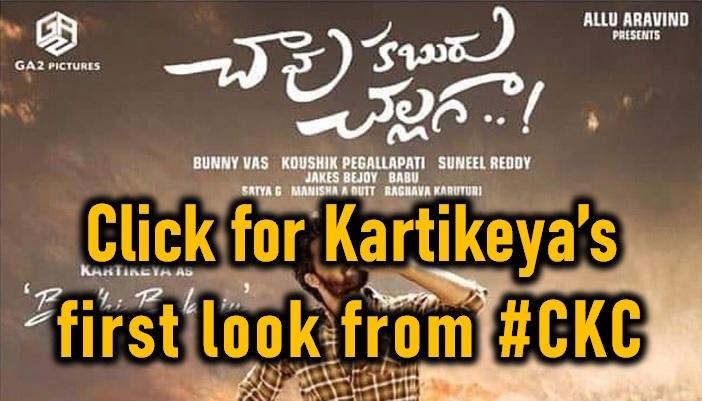 Kartikeya First Look From Chaavu Kaburu Challaga! - Telugu Kartikeya Chaavu Kaburu Challaga, Kartikeya In 90 Ml, Kartikeya New Movie, Rx 100 Hero Stills, Rx 100 Payal Rajput-Latest News English-Telugu Tollywood Photo Image