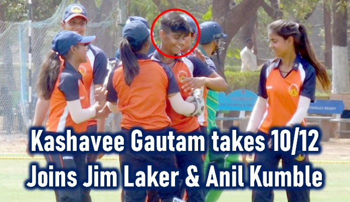 Kashavee Gautam Takes 10/12, Enters Cricket Record Book! 8 Duck Out