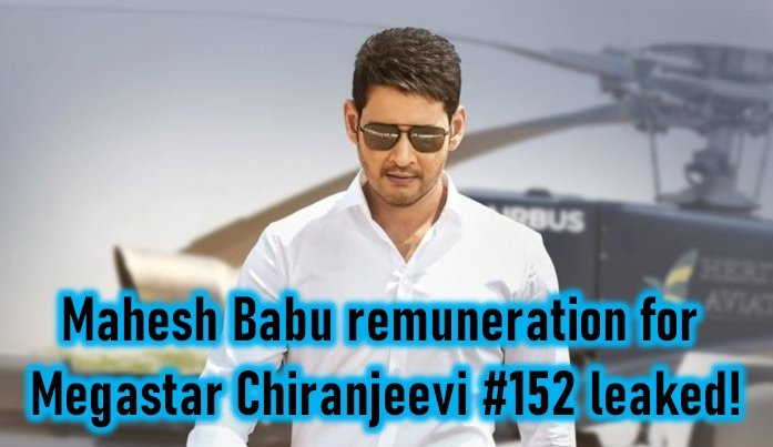 Mahesh Babu Remuneration For #chiru152 Revealed!