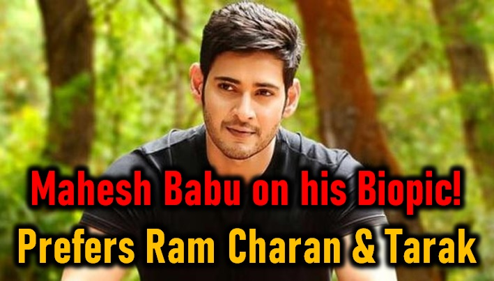 Mahesh Babu Open Heart! Talks About Biopic! Prefers Ram Charan & Tarak - Telugu Mahesh Babu Biopic, Mahesh Babu Comments, Mahesh Babu First Look, Mahesh Babu Latest Stills, Mahesh Babu New Movie-Latest News-Telugu Tollywood Photo Image