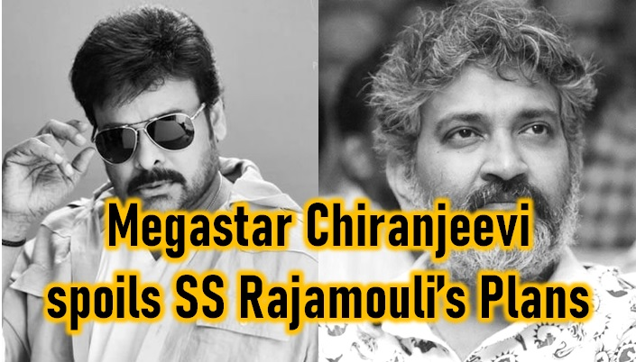 Megastar Chiranjeevi Spoils Ss Rajamouli's Rrr Plans - Telugu Chiranjeevi Koratala Siva Movie, Chiranjeevi Latest Movie Update, Megastar Chiranjeevi Rajamouli Movie, Ram Charan Role In Rrr-Latest News-Telugu Tollywood Photo Image