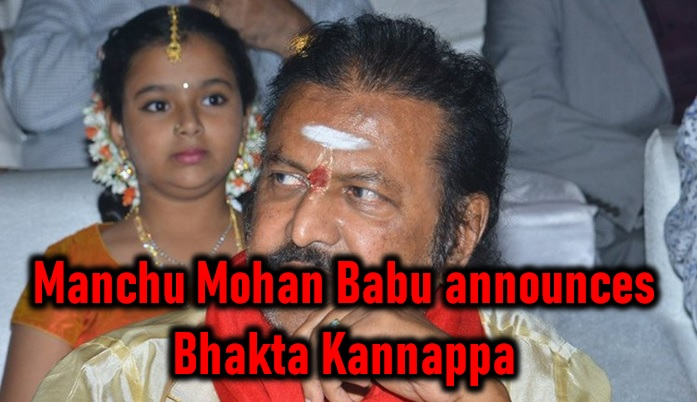 Mohan Babu Coming With A Big Budget Flick!