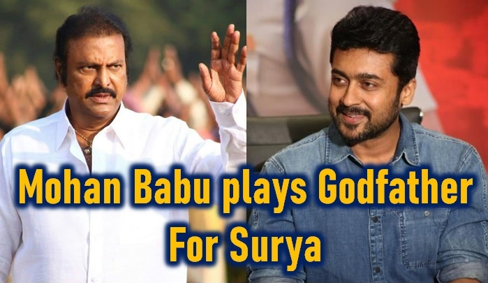Mohan Babu Plays The Role Of Godfather!-Mohan First Look Mohan Joins Ysrcp Latest Film Surya Movie
