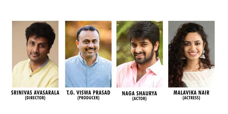 Telugu Avasarala Srinivas, Fhalana Abbayi Fhala Abbbayi, Malavika Nair, Naga Shaurya, Naga Shaurya\\'s Next Film Is Not Shelved, Tgvishwa Prasad, Tollywood, Vivek Kuchibotla-Movie-English