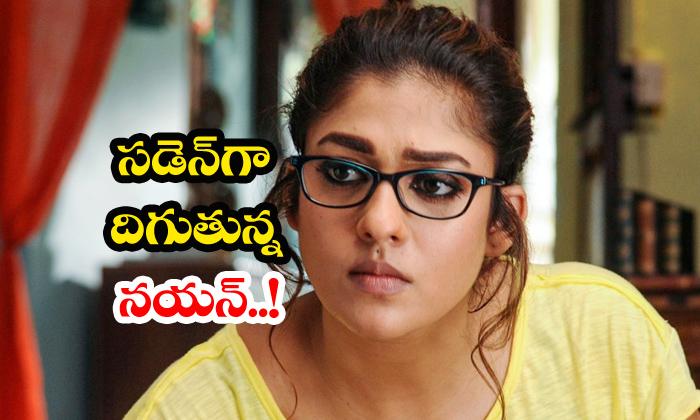 Nayanthara Vasantha Kalam To Release On Feb 21