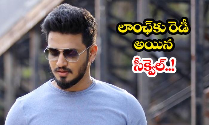 Nikhil Karthikeya 2 Ready To Get Launch - Telugu Chandoo Mondeti, Karthikeya 2, Launch, Nikhil, Telugu Movie News-Gossips-Telugu Tollywood Photo Image
