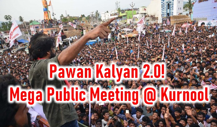 Pawan Kalyan 2.0! Rally And Mega Public Meeting @ Kurnool - Telugu Pawan Kalyan First Look, Pawan Kalyan Krish Movie, Pawan Kalyan Public Meeting Kurnool , Pspk 27, Pspk26 Updates-Latest News English-Telugu Tollywood Photo Image