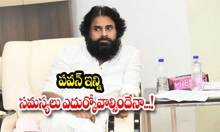 Should Pawan Face All These Problems?