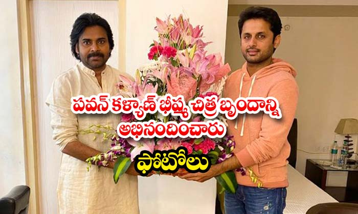 Pawan Kalyan congratulates Bheeshma movie team