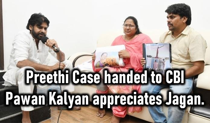 Pawn Kalyan Lauds Ap Govt. Decision To Handover Preethi Case To Cbi