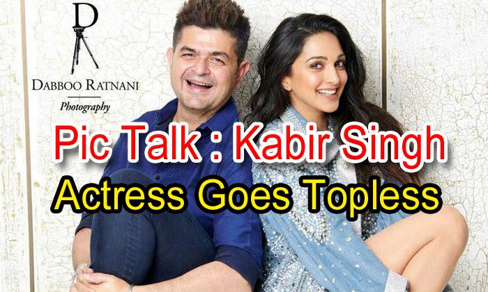 Pic Talk: Kabir Singh Actress Goes Topless - Telugu Bollywood Dabboo Ratnani Glamorous Good Newzz Kiara Advani