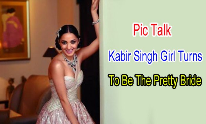 Pic Talk: Kabir Singh Girl Turns To Be The Pretty Bride