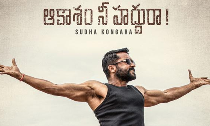 Telugu \\'aakasam Nee Haddura\\', Gr.gopinath, Guneet Monga. Gv.prakash Kumar, Mahanati, Mohan Babu-Movie-English
