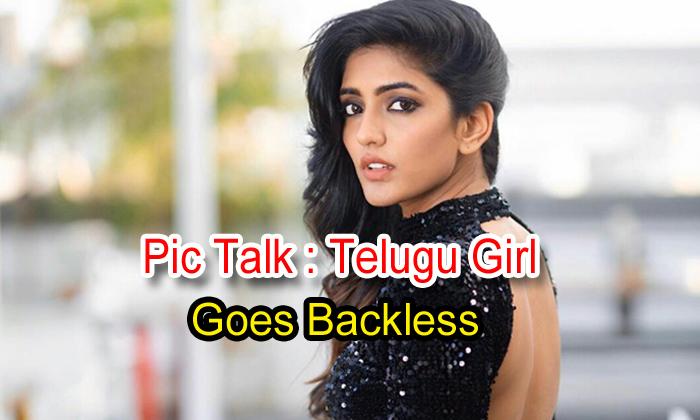 Pic Talk: Telugu Girl Goes Backless