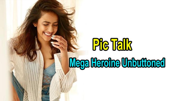 Pic Talk: Mega Heroine Unbuttoned - Telugu Daughter Of Brother Fans Nagababu Niharika Konidela