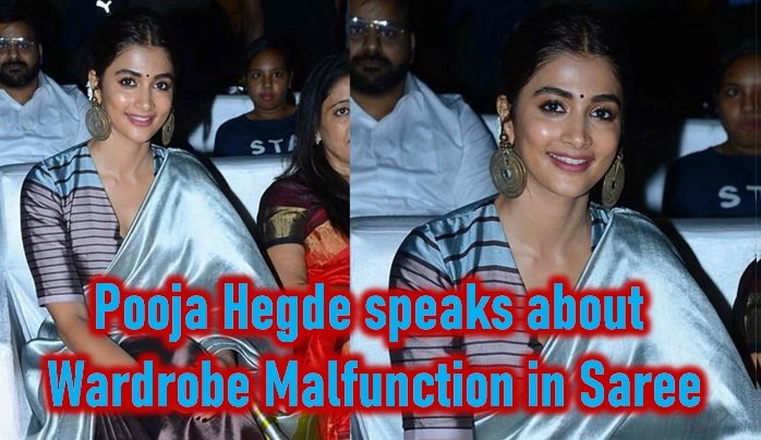 Pooja Hegde Talks About A Wardrobe Malfunction In Saree!