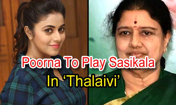 Poorna To Play Sasikala In 'thalaivi'