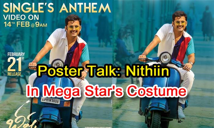 Poster Talk: Nithiin In Mega Star's Costume