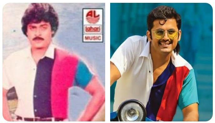 Poster Talk Nithiin In Mega Star S Costume Telugu Bheeshma Movie Chiranjeevi Chiru Shoban Babu Ring Vijetha Telugustop