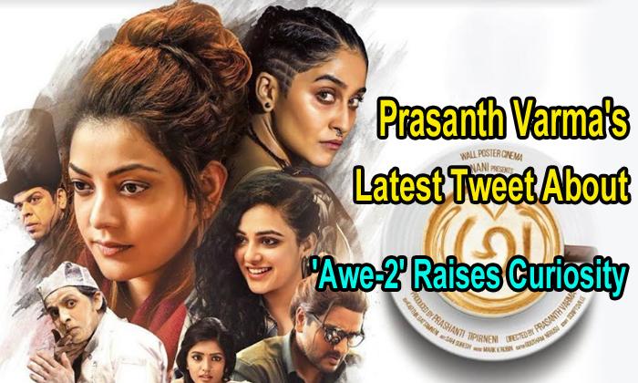 Prasanth Varma's Latest Tweet About 'awe-2' Raises Curiosity - Telugu Awe, Devadarshini, Eesha Rebba, Kajal Aggarwal, Nithya Menen, Pragathi And Murali Sharma, Prasanth Varma\\'s, Prasanth Varma\\'s Latest Tweet About \\'awe-2\\' Raises Curiosity, Priyadarshi, Regina Cassandra, Srinivas Avasarala, Young Filmmaker Prasanth Varma-Breaking/Featured News Slide-Telugu Tollywood Photo Image