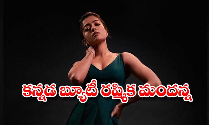 Sizzling images of Rashmika Mandanna
