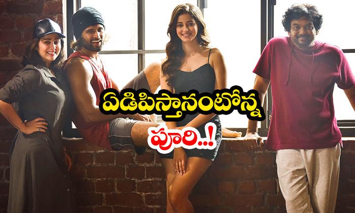 Puri Jagannadh Vijay Devarakonda Movie Packed With Emotion