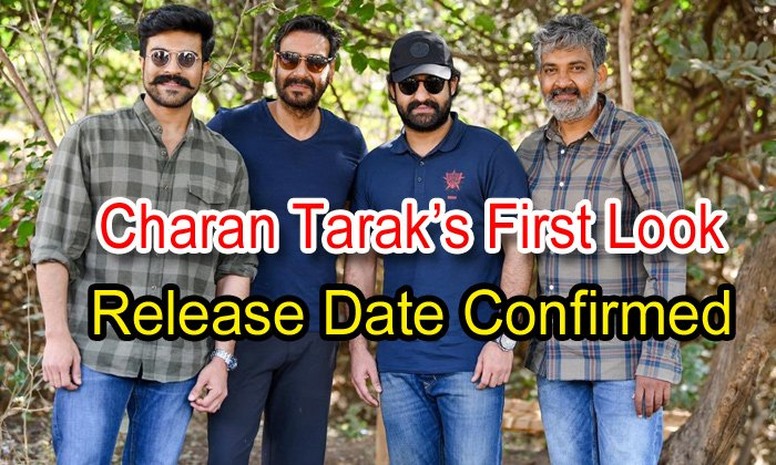 Charan And Tarak's First Look Release Date Confirmed - Telugu Charan And Tarak\\'s First Look Release Date Confirmed, January8th, Jr Ntr, Rajamouli, Ram Charan, Release Date, Rrr, Rrr Firstlook, Rrr Movie, Rrr Trailer-Latest News English-Telugu Tollywood Photo Image
