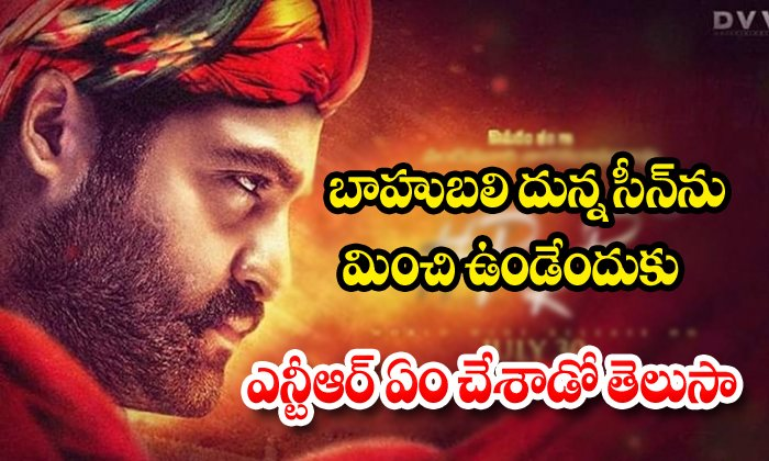 Ram Charan Fight With Bull In Rrr Movie