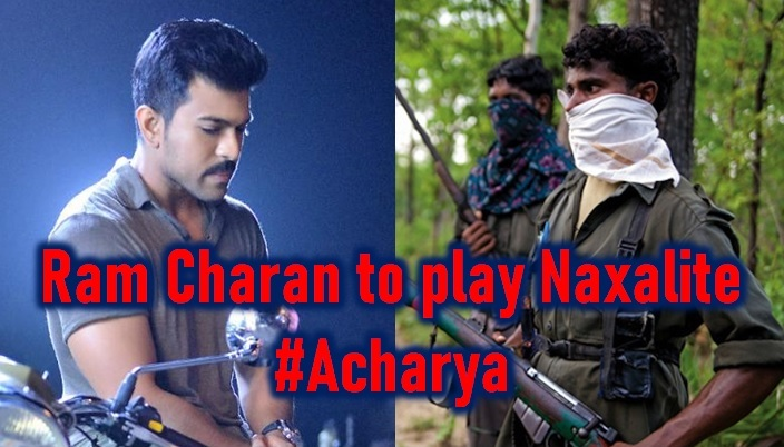Ram Charan To Play Pawan Kalyan's Role!