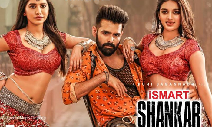 Ram's Unique Youtube Record With Ismart Shankar - Telugu 2 Million Views Hero Ram Hindi Dubbed Version Ismart Youtube