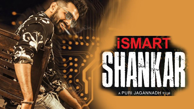 Telugu 2 Million Views, Hero Ram, Hindi Dubbed Version, Ismart Shankar, Youtube Record