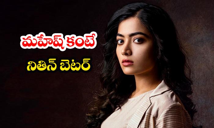 Rashmika To Expose More In Bheeshma Than SLN-Rashmika Mandanna Sarileru Neekevvaru Telugu Movie News